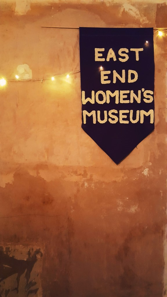 baner east end women's museum